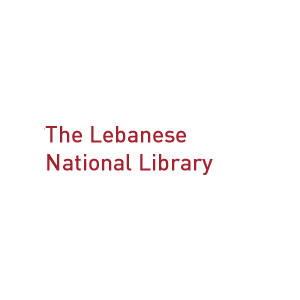 the libanese national library